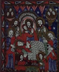adormirea maicii domnului tara oltului 1884
